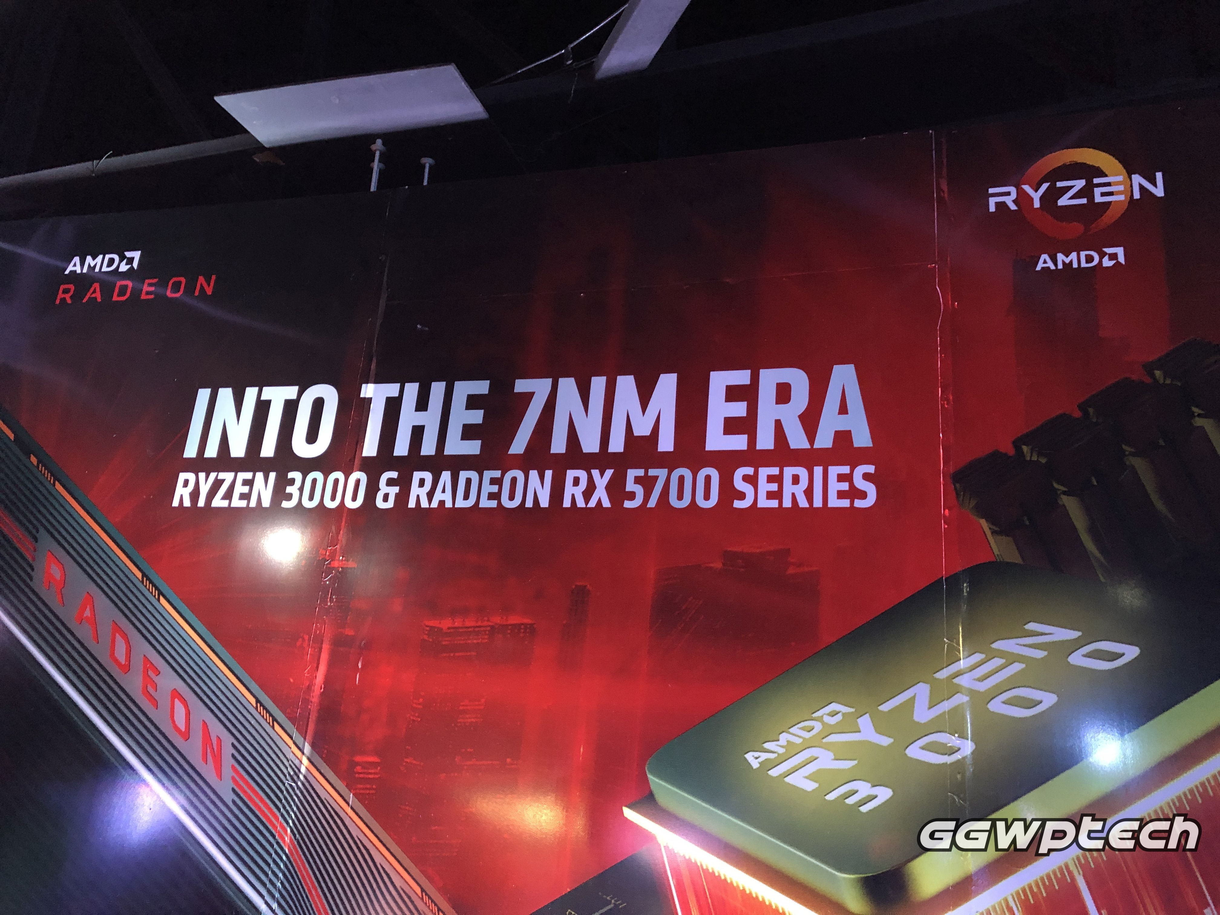 EVENT   #IntoThe7nmEra with AMD – When Innovation Works