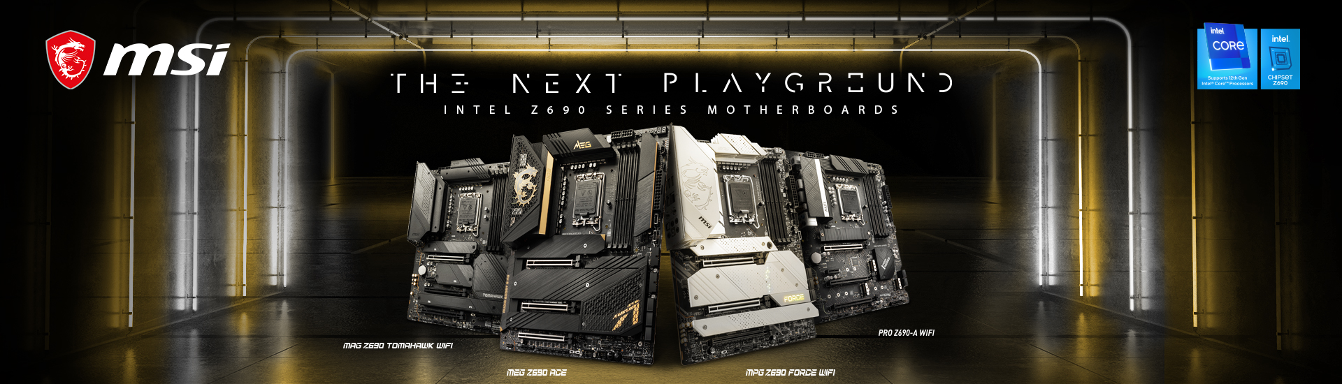 MSI Intel Z690 Motherboards announced